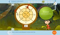 Program do nauki matematyki, matlandia